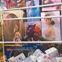 70% of claw machine stores surveyed in major Taiwanese cities are illegal