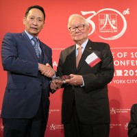 Taiwan Semiconductor founder receives lifetime achievement award in New York