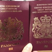 消失的「歐盟」 英國新護照無歐盟字樣