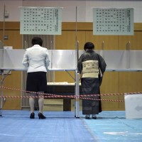 Japan's pivotal local elections will impact national politics