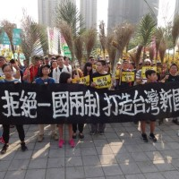 Thousands of Taiwanese protest against 'one country, two systems' in Kaohsiung