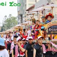 民俗文化結合保育 金門城隍季13日台北動物園登場
