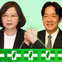 〈時評〉民進黨台灣總統候選人抉擇 應以勝選為目的