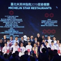 Michelin Guide Taipei 2019 announced
