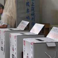 Human rights issues can no longer be the subject of referendums in Taiwan