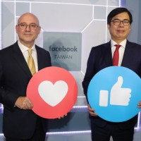 Facebook opens new HQ in Taipei