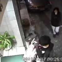在台港女命案 凶嫌12日承認4項罪名