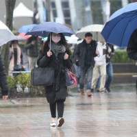 Taiwan faces rainy week ahead