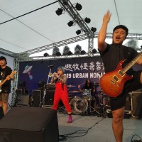 2019 Urban Nomad Freakout Music Fest kicks off at Taipei's Tiger Mountain