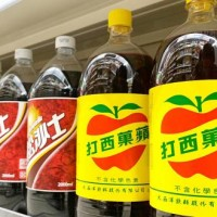 Top execs at Taiwan's Apple Sidra axed amid fraud charges