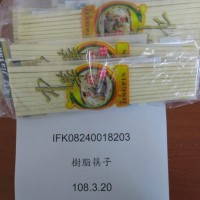 Taiwan destroys 35,000 pairs of chopsticks from China