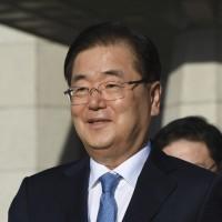U.S., South Korea reaffirm cooperation toward denuclearization of Korean Peninsula