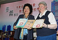British nun presented with Taiwan National ID card