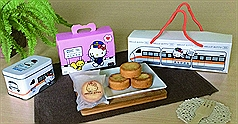 TRA teams up with Hello Kitty for Mid-Autumn Festival
