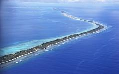 Reciprocal visa waiver between Taiwan and Marshall Islands to start Nov. 19
