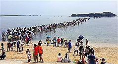 Taiwan's Penghu to offer NT$1,110 travel vouchers starting Nov. 21