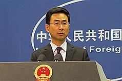 中央社記者尹俊傑北京攝  106年12月7日