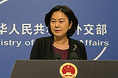 親台日媒遭拒參與記者會 華春瑩:請日本管好媒體