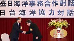 臺日簽署2備忘錄 加強防範走私及海洋研究合作