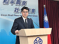 Shanghai official's application to visit Taiwan rejected