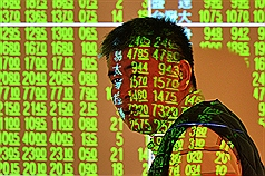 Taiwan stock market suffers largest loss in 17 years after Dow plunge