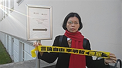 Wife of jailed Taiwanese activist Lee Ming-che denied visitation for 'impeding reformation'