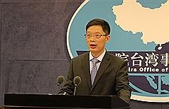 〈時評〉中國惠台措施是分化台灣內部