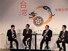 在日推廣台灣食品 陽岱鋼代言喝珍奶吃蜜棗