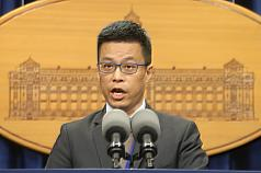 總統府再批馬英九 把人民未來當籌碼換取中國善意