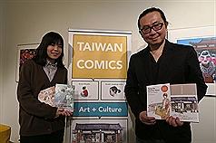 台灣廟會民俗文化展 巡迴到巴黎