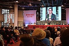 喜樂島聯盟成立 目標2019舉辦獨立公投