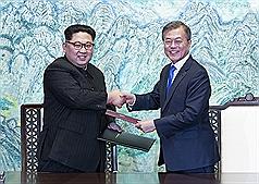 【自吹自擂】南韓總統府:戰爭恐怖完全消失!