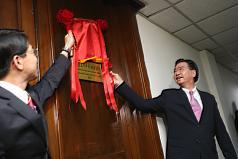力推新南向 外交部成立印太科強化合作