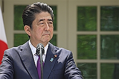 日本防衛大綱點名中國挑戰國際秩序、謀改變現狀