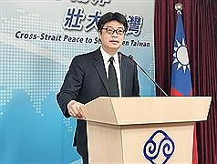 連習會今登場 陸委會籲中認清兩岸現實、尊重臺灣民意
