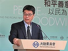 中國發放居住證 陸委會:將調查有無違反兩岸條例