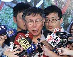Taipei City Government criticized for interference in media