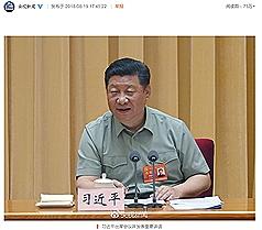 英媒:太平洋友邦將背叛我國 改與中國建交