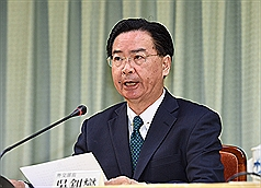 Foreign Minister Joseph Wu announces on August 21 that Taiwan will sever diplomatic relations with El Salvador