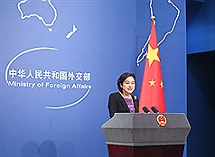 中國外交部次長召見美國大使 要求立刻撤回制裁決定