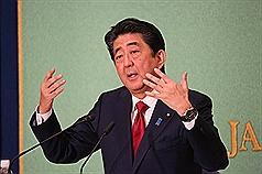 日本全國警戒駭客攻擊 演習參與者破歷史新高