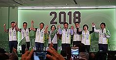 蔡英文:假消息激化選舉 造成社會對立