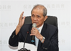 Chairman resigns from Taiwan transitional justice committee in hope of ending political disputes