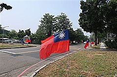 Taiwan National Day celebrations around the world
