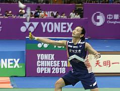 Tai Tzu-ying becomes world's first Women's Singles player to join millionaires' club after Taipei Open