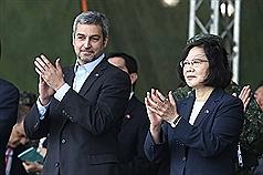 傳巴拉圭國會發動投票與台灣斷交  外交部:密切注意友邦動態