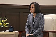 蔡英文:臉書發表公開意見他人無權干涉及監控