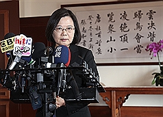 Taiwan President accuses predecessor of harming national sovereignty