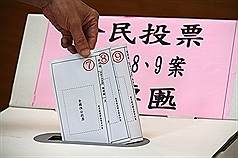 Taiwan referendums in 2021 could be postponed due to COVID