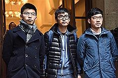 港國安法白色恐佈揭序幕 香港眾志羅冠聰證實已離港
